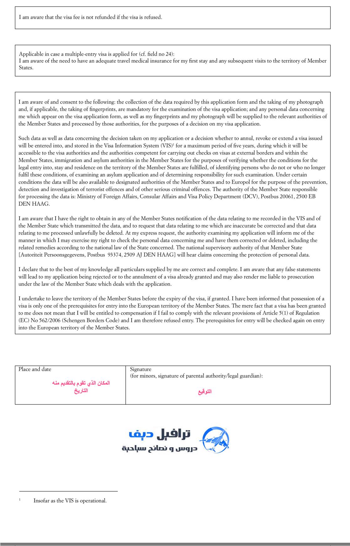 صيغة خطاب تعريف بالراتب للسفارة