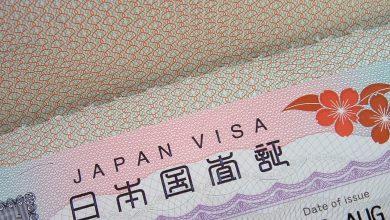 Photo of شرح مختصر كيف تستخرج فيزا اليابان و كيف تقوم بتعبئة النموذج و ماهي طلبات التأشيرة اليابانية .