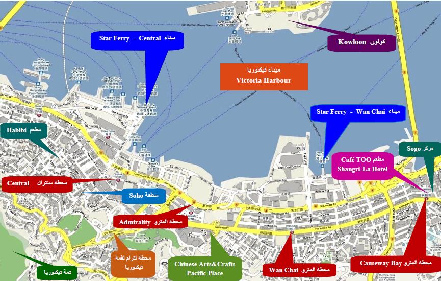 مجموعة من أفضل المناطق السياحية في هونغ كونغ نرشحها لك