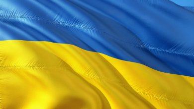 صورة شرح التقديم على تأشيرة اوكرانيا للسعوديين بجميع الخطوات و الطلبات .