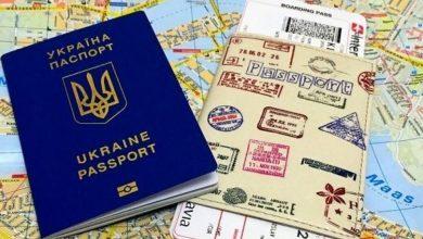 Photo of شرح التقديم على تأشيرة اوكرانيا للسعوديين بجميع الخطوات و الطلبات .