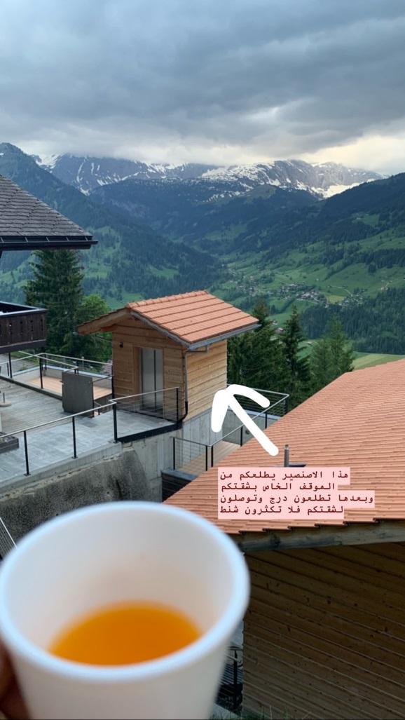 تجربتي للسكن في شاليه فوق السحاب بقرية لينك السويسرية إطلالة خيال!