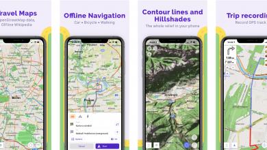 Photo of استخدام خرائط البر على الايفون والاندرويد باستخدام تطبيق OsmAnd