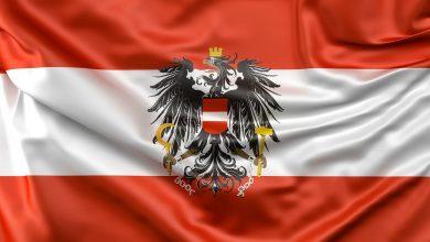 صورة شرح التقديم على تأشيرة النمسا بالطريقة الجديدة مع شرح جميع النماذج و الطلبات