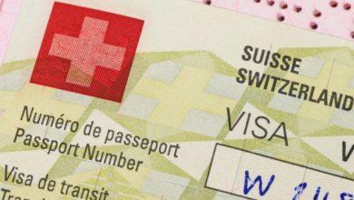 صورة شرح التقديم على تأشيرة سويسرا بعد التعديلات الجديدة